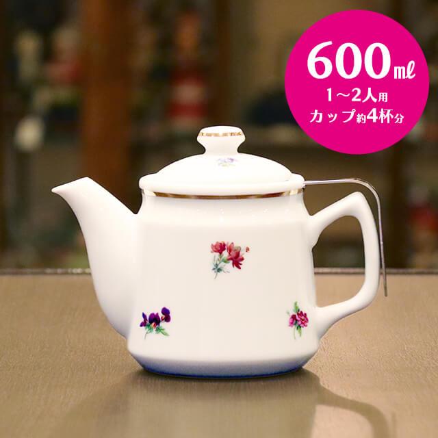 茶こし付き ティーポット 陶器製 (花柄) 600ml