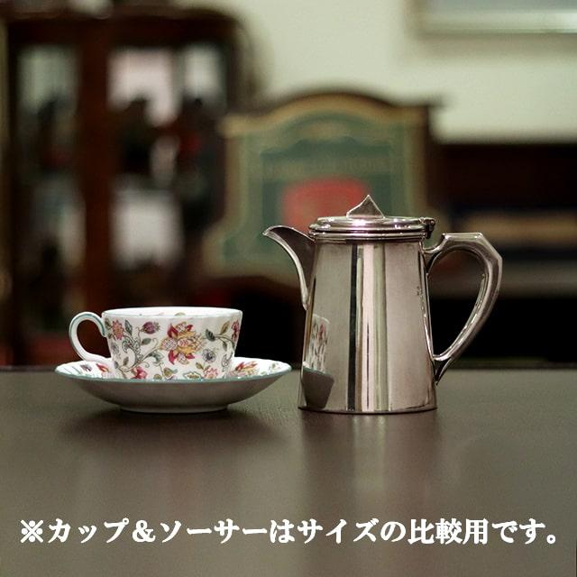 【中古】SHEFFIELD(シェフィールド) 業務用コーヒーポット sh-903【アンティーク】【イギリス製】【シルバー】