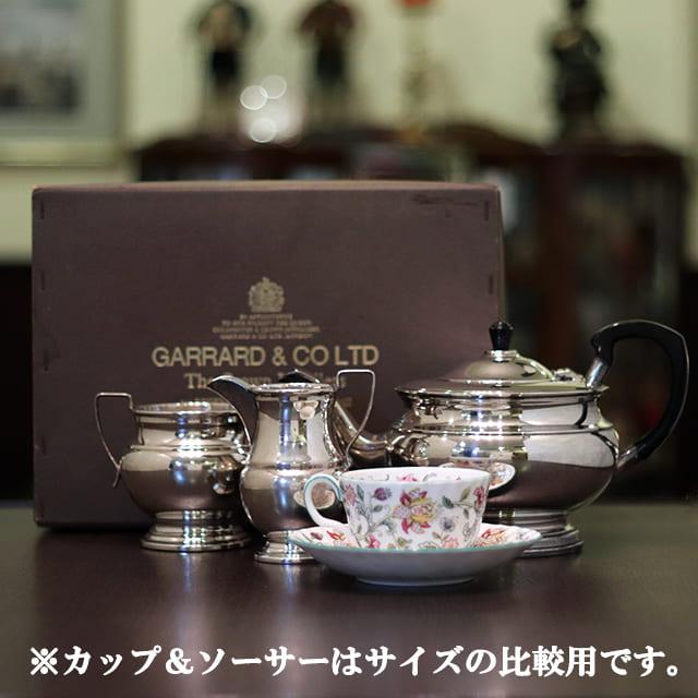 【中古】GARRARD(ガラード) 家庭用3点ティーセット sh-951箱付き【アンティーク】【イギリス製】【シルバー】