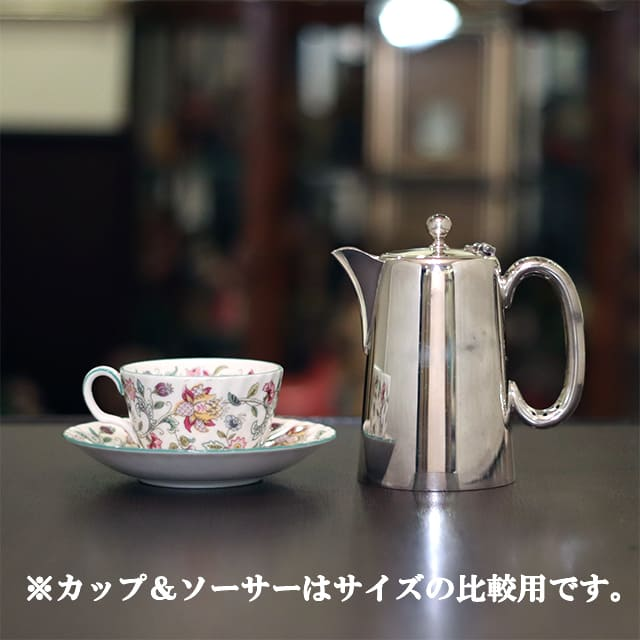 【中古】SHEFFIELD(シェフィールド) 業務用コーヒーポット sh-954【アンティーク】【イギリス製】【シルバープレート】