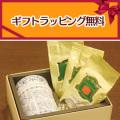 【ギフト包装無料】紅茶缶(デュール缶)と紅茶50g×3種のギフトセット  ●セイロン・オレンジペコーティー ●ヴィクトリアティー ●ファイブオクロックティー