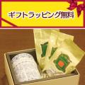 【ギフト包装無料】紅茶缶(デュール缶)と紅茶50g×3種のギフトセット ●ヌワラエリヤティー ●ルフナティー ●ミディアムグロウンティー
