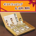 【送料無料】【ギフト包装無料】<個性派紅茶のギフト>紅茶30g×6種(アルミパック入)