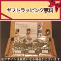 【ギフト包装無料】<色々な産地の紅茶ギフト>紅茶30g×6種(アルミパック入)