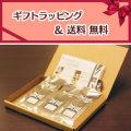 【送料無料】【ギフト包装無料】<ミルクティー用紅茶のギフト>紅茶30g×6種(アルミパック入)
