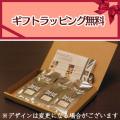 【ギフト包装無料】<ミルクティー用紅茶のギフト>紅茶30g×6種(アルミパック入)