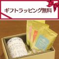 【ギフト包装無料】紅茶缶(デュール)と紅茶3種類のギフトセット(アーリーモーニング・ミディアムグロウン・ロンドンブレックファスト)