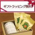 【ギフト包装無料】紅茶缶(デュール)と紅茶3種類のギフトセット(ロイヤルミルクティーブレンド・イングリッシュブレンド・セイロン)