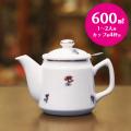 ●茶こし付き ティーポット 陶器製 (花柄) 600ml 【茶漉しタイプ:丸型取っ手】