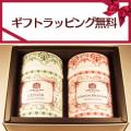 【無料ギフト包装】デュール缶とポット用ティーバッグ(20tbx2種)のギフト