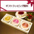【ギフト包装無料】ポット用ティーバッグ3種のギフト(10tb×3)ダージリン アッサム セイロン・ディンブラ 紅茶