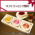 【ギフト包装無料】ティーバッグ3種のギフト(10tb×3)アールグレイ アップル ジャスミン 紅茶