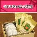 【ギフト包装無料】紅茶缶(デュール缶)と紅茶50g×3種のギフトセット ●アーリーモーニングティー ●ケニアブラックティー ●ミディアムグロウン