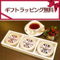 【無料ギフト包装】ティーバッグ3種のギフト
