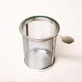 ●丸取っ手茶漉し(単体) 茶こし付きティーマグ専用 ※ティーマグ・蓋等は付属しません