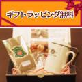 【ギフト包装無料】茶漉し付ティーマグ(ロゴ入)+紅茶50gアルミパック入(ロンドンブレックファ−ストティー)のギフトセット