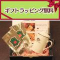 【ギフト包装無料】茶漉し付ティーマグ(ロゴ入)+紅茶50gアルミパック入(ルフナティー、ミディアムグロウンティー)のギフトセット