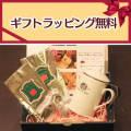 【ギフト包装無料】茶漉し付ティーマグ(ロゴ入)+紅茶50gアルミパック入(イングリッシュブレンドティー、ロンドンブレックファーストティー)のギフトセット