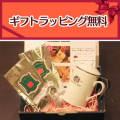 【ギフト包装無料】茶漉し付ティーマグ(ロゴ入)+紅茶50gアルミパック入(セイロン・ディンブラティー、ヌワラエリヤティー)のギフトセット