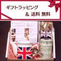【無料ギフト包装】【送料無料】茶漉し付ティーポット(ユニオンジャック柄)陶器製+紅茶30g+紅茶缶のギフトセット