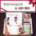 【無料ギフト包装】茶漉し付ティーポット(無地)陶器製+紅茶30g+紅茶缶のギフトセット
