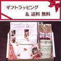 【無料ギフト包装】【送料無料】茶漉し付ティーポット(花柄)陶器製+紅茶30g+紅茶缶のギフトセット