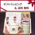 【無料ギフト包装】【送料無料】茶漉し付ティーポット(オリジナルロゴ入)陶器製+紅茶30g+紅茶缶のギフトセット