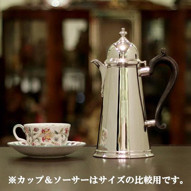 【中古】Tiffany(ティファニー)家庭用コーヒーポット tf-111【アンティーク】【アメリカ製】