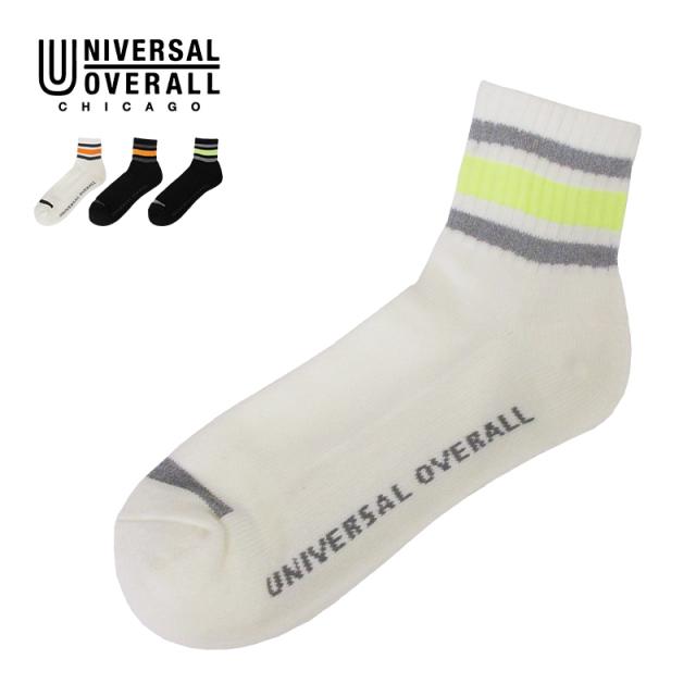 UNIVERSAL OVERALL ソックス リフレクター クォーター LU-011