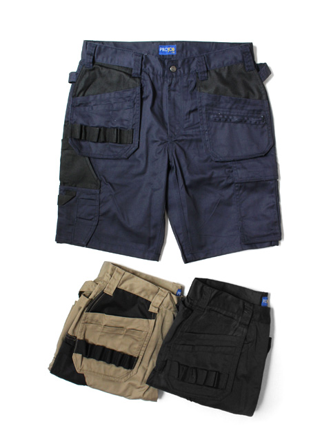 【20%OFF】PROJOB 5535 SHORTS