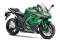 カワサキ '19 Ninja1000 緑 新車