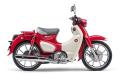 ホンダ スーパーカブC125 赤 新車