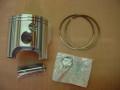 ジェットホバー 富士ロビン EC50用WISECO ピストン(0.25OS) 新品