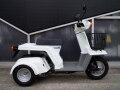 ホンダ ジャイロX(TD02)ホワイト 中古車
