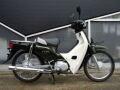 ホンダ スーパーカブ50 (AA04) グリーン中古車