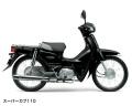◇ ホンダ スーパーカブ110 ブラック 新車