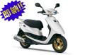 ◆ ヤマハ '17 ジョグZR ホワイト 新車