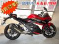 ◇ スズキ GSX250R (DN11A) レッド/ブラック 登録済み・未走行車