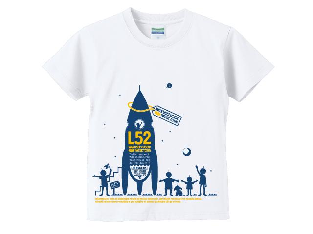 惑星ループ01/キッズTシャツ