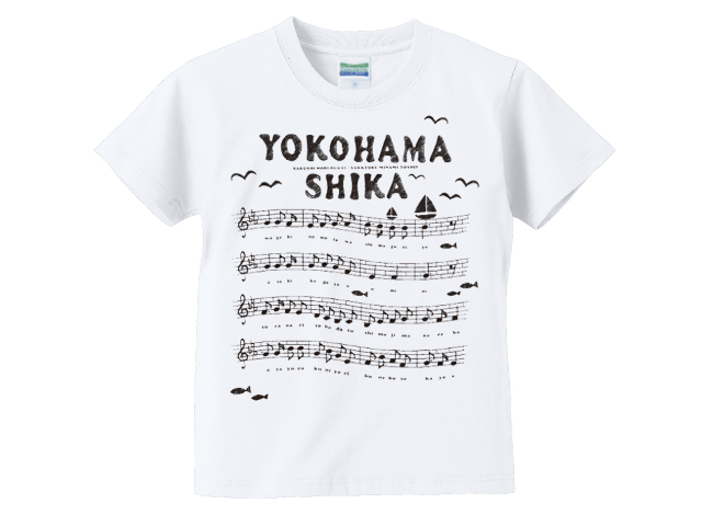 横浜市歌キッズTシャツ