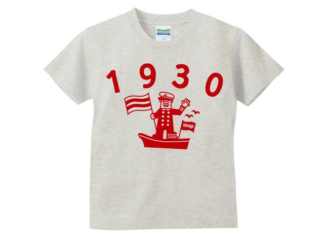 1930船長キッズTシャツ