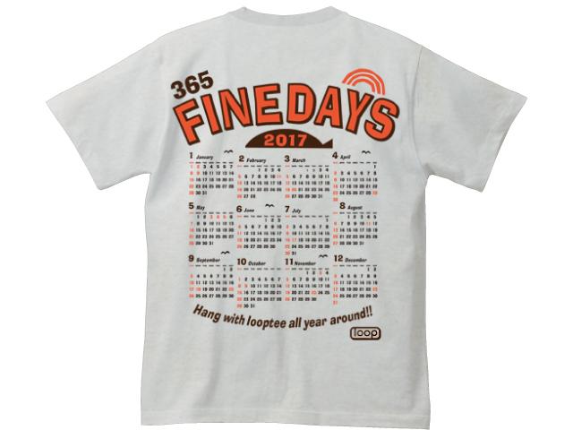 2017カレンダーTシャツ