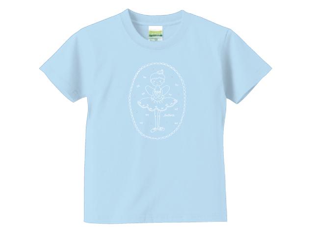 小さなバレリーナ/ライトブルー/キッズTシャツ