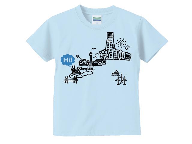 みなとみらい/キッズTシャツ