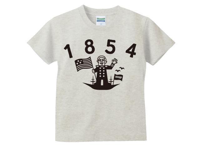 1854ペリーキッズTシャツ