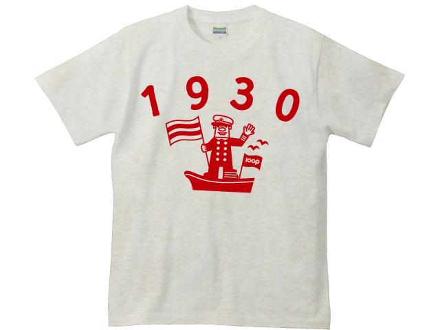 1930船長Tシャツ