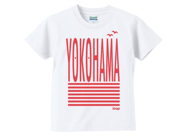 YOKOHAMAキッズTシャツ