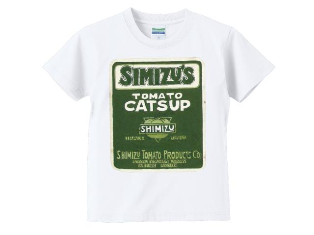 清水屋トマトケチャップキッズTシャツ