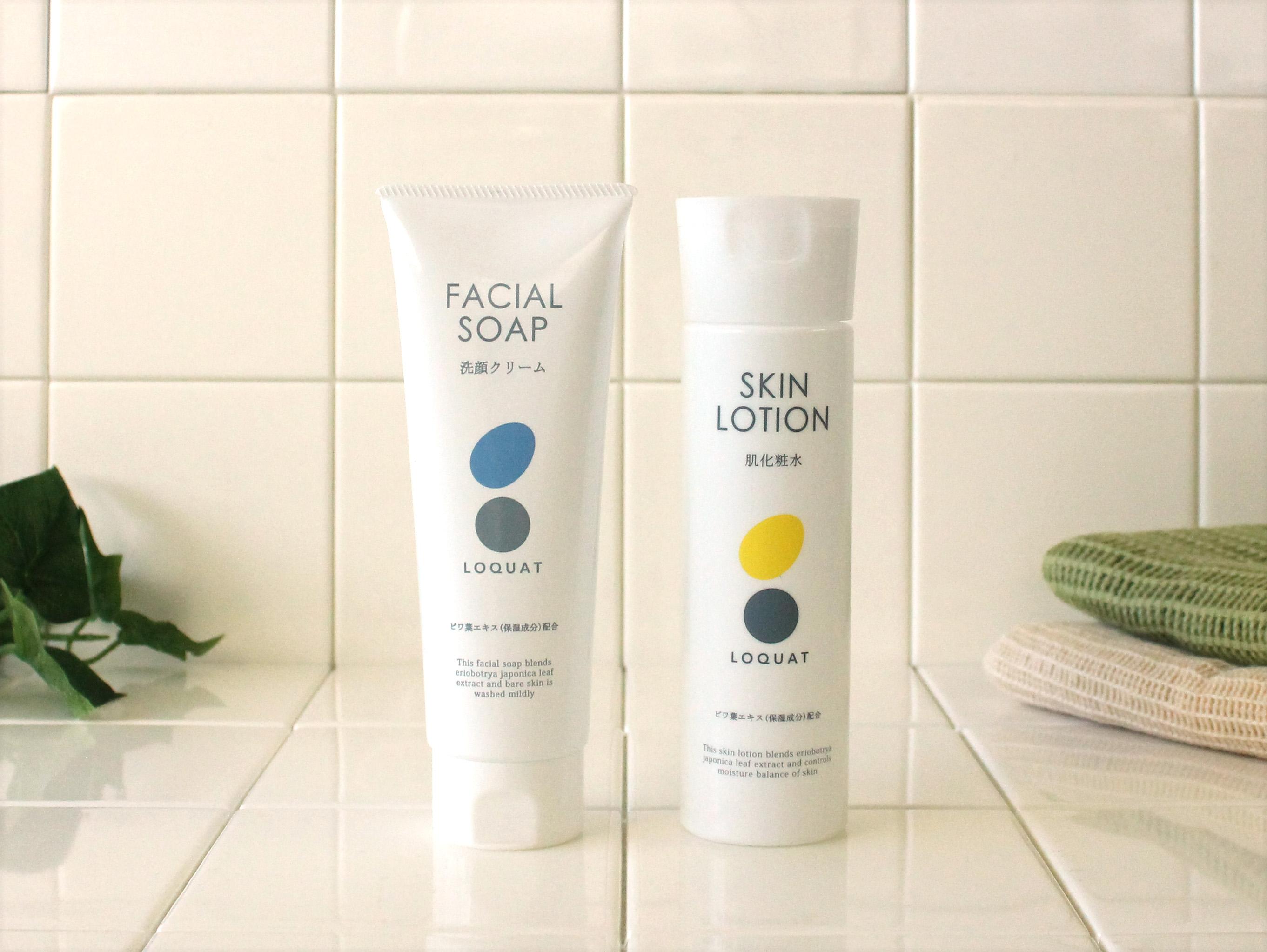 サロン専売品 ロクワット洗顔セット(洗顔クリーム&肌化粧水)ポイント5倍