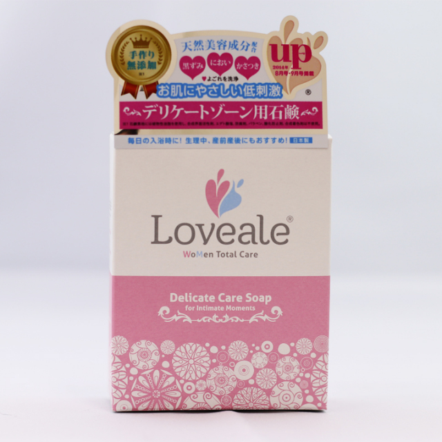lovealeラヴエル2015新生活応援キャンペーン